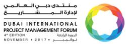 DIPMF Logo